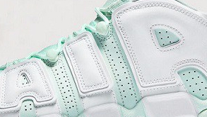 Nike Air More Uptempo for Women